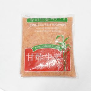 Zázvor ružový nakladaný MULASCAN 1kg bal 1
