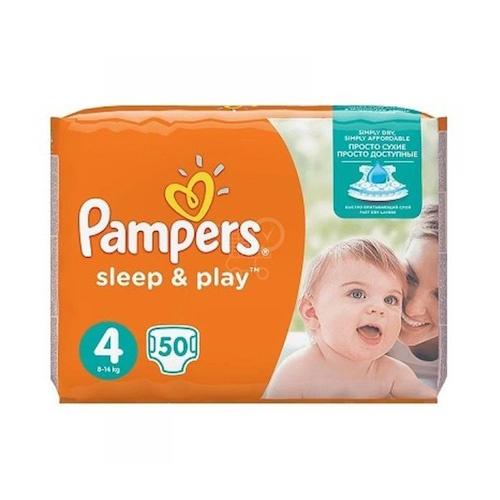 Plienky PAMPERS MAXI 4 50ks/bsl. 1