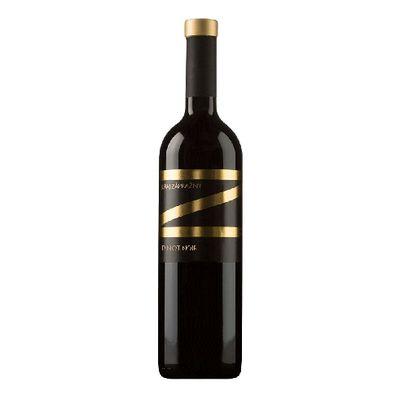 Víno č. Pinot Noir suché, J. Zápražný 0,75l SK ´17 1